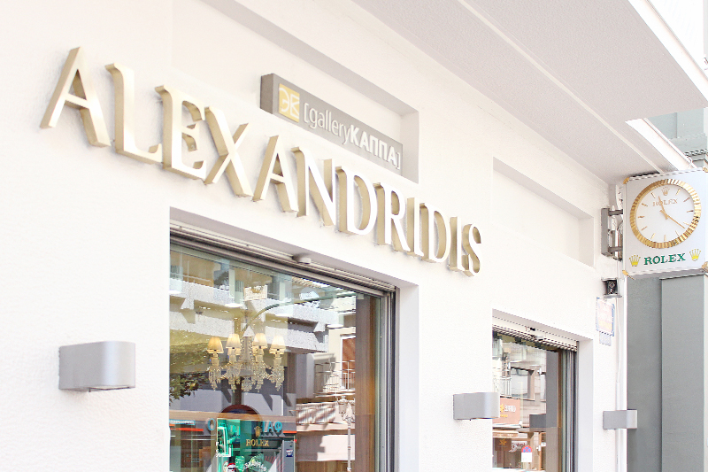 Alexandridis_Jewelry_Shop_Photo_1-1.jpg